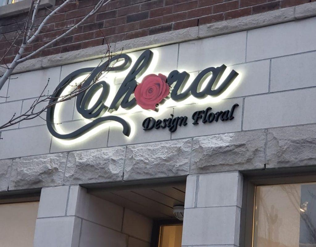 chora_design_floral_5